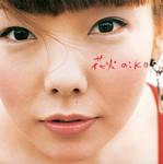 tsuchiura2014-07-26