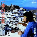 tsuchiura2014-07-30