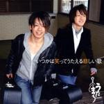 tsuchiura2014-11-07