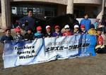 tsuchiura2014-12-12