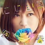 tsuchiura2015-01-16
