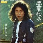 tsuchiura2015-06-29