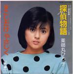 tsuchiura2015-07-22