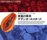 tsuchiura2015-07-23