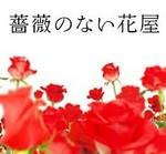 tsuchiura2015-07-28