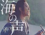 tsuchiura2015-09-23