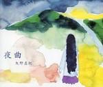 tsuchiura2016-01-16