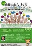 tsuchiura2016-01-18