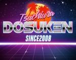 tsuchiura2016-07-27
