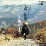 tsuchiura2017-05-11