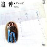 tsuchiura2017-09-29