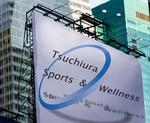 tsuchiura2018-03-02