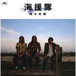tsuchiura2018-03-13
