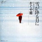 tsuchiura2018-06-12