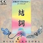 tsuchiura2018-06-19