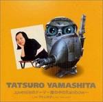 tsuchiura2018-06-29