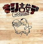 tsuchiura2018-08-22