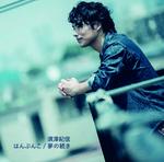 tsuchiura2018-09-05