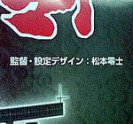 type972007-01-25