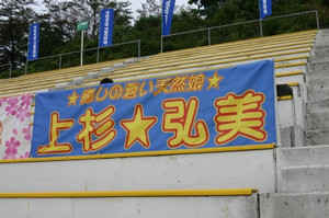 ukyarapi2006-10-01