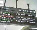ukyarapi2008-05-18
