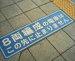 ukyarapi2008-09-05