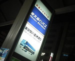 ukyarapi2008-09-06