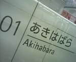 ukyarapi2008-11-01