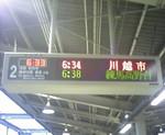 ukyarapi2008-11-12