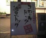 ukyarapi2008-11-15