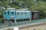 ukyarapi2008-11-26