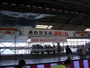 umikaze2006-10-08