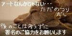umiusi452008-02-29