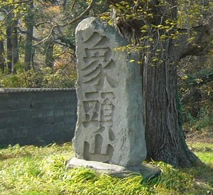 umiwa2008-02-02