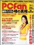 urinin2006-09-19