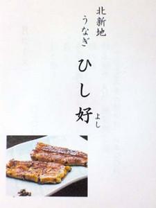 ushinabe19802006-09-28