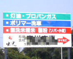 wakui32004-09-09