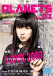 wakusei2nd2007-04-28
