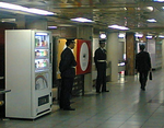 PSP実機展示 with 警備員 in 新橋