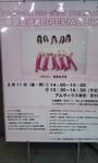 white-love2011-02-11