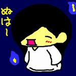 yamada_dd2005-08-11