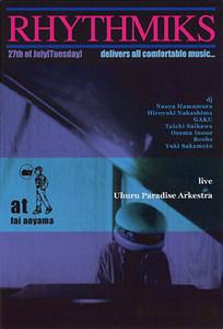 yamagak2004-07-16