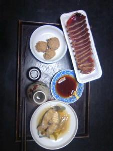 yamanouta2011-01-31