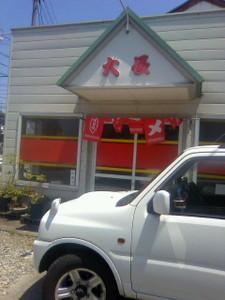 yamanouta2012-05-19