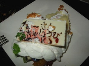 gdgdケーキ