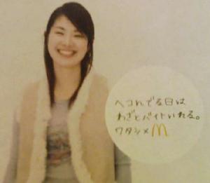 yaneurao2006-12-09