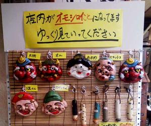 yaneurao2006-12-14