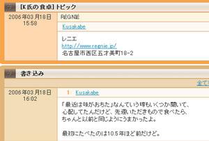 yaneurao2006-12-17