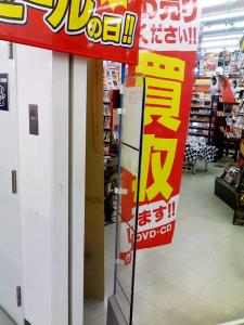 yaneurao2006-12-18