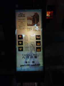 yaneurao2006-12-28